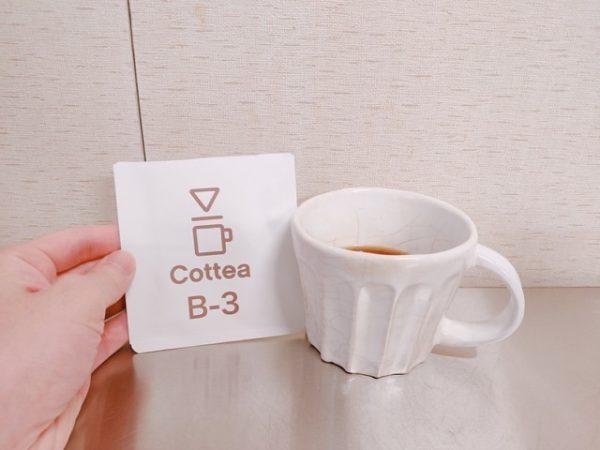 th 2019 11 29 07 07 45 450 600x450 - Cottea(コッティ)コーヒー無料お試しセット3種類の正直な感想