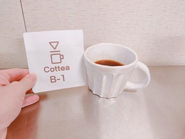 th 2019 11 29 07 16 45 135 600x450 - Cottea(コッティ)コーヒー無料お試しセット3種類の正直な感想