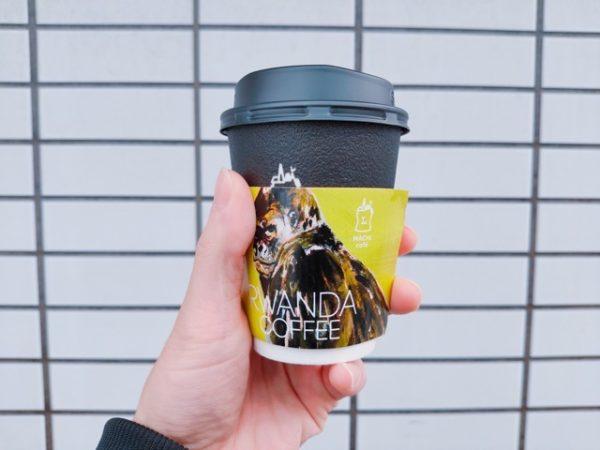 th 2019 12 11 13 27 06 771 600x450 - ローソン【ルワンダ】過去最高のシングルオリジンコーヒーだが不満が一つだけある