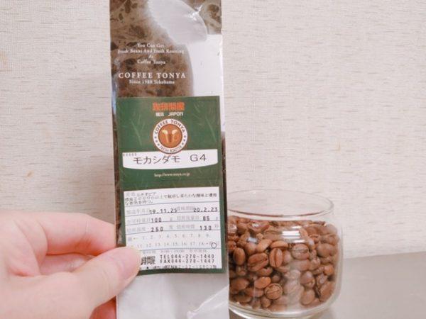 珈琲問屋の豆 モカシダモG4