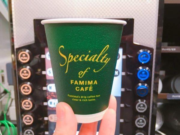 th Famima Cafe Specialty Coffee3 600x450 - ファミマのスペシャルティコーヒー「モカブレンド」飲んだ正直な感想を述べる