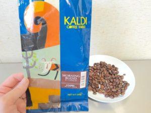 カルディのコーヒー豆【モーニングブレンド】飲んだ感想を正直に述べる