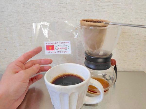 th IMG20191223100504 600x450 - 【コーヒー豆通販レビュー】ベトナム スマトラG1を飲んだ感想を述べる