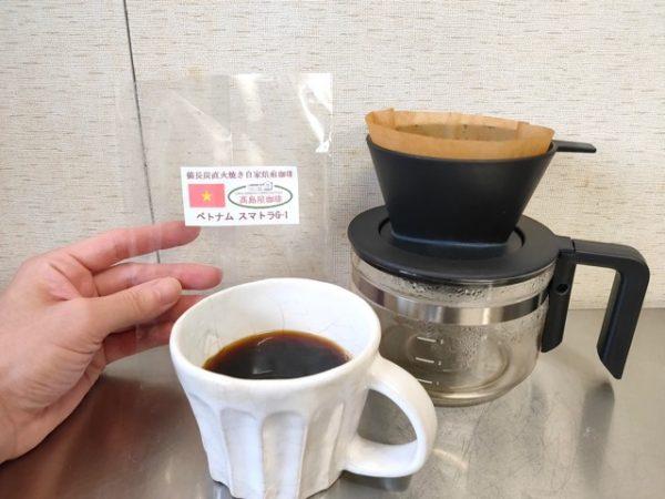 th IMG20191223101622 600x450 - 【コーヒー豆通販レビュー】ベトナム スマトラG1を飲んだ感想を述べる