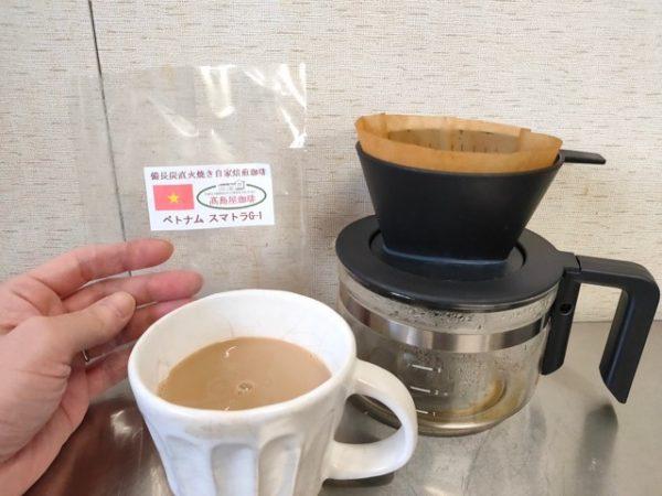 th IMG20191223102631 600x450 - 【コーヒー豆通販レビュー】ベトナム スマトラG1を飲んだ感想を述べる