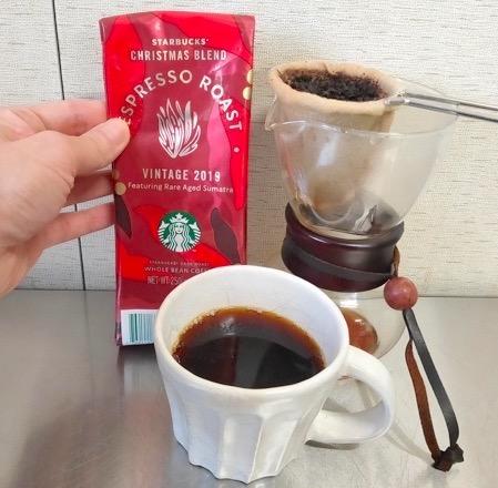 th IMG20191225085246 - スタバのコーヒー豆【エスプレッソロースト】飲んだ正直な感想を述べる
