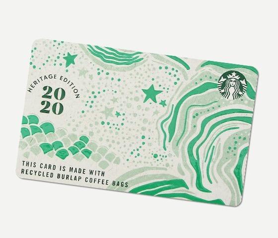 スターバックスカード2020