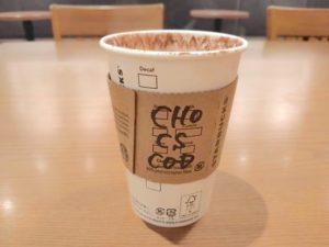 チョコレート ムース with ドリップコーヒー(ホット)