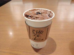 チョコレート ムース with ラテ(ホット)
