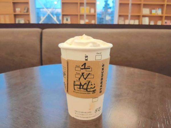 th Hojicha Cream Frappuccino Latte2 600x450 - 【ほうじ茶クリームフラペチーノ&ラテ】絶品カスタマイズとカロリー