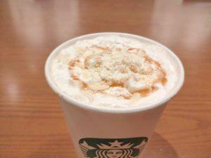 th White chocolate with latte 3stb 300x225 - スタババレンタイン2020チョコフラペチーノ&ラテのカスタマイズ・カロリー