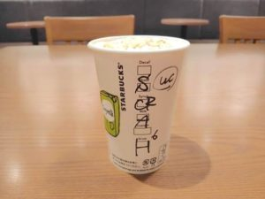th White chocolate with latte 4stb 300x225 - スタババレンタイン2020チョコフラペチーノ&ラテのカスタマイズ・カロリー