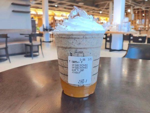 th chocolate milk tea frappuccino 12 600x450 - チョコレートミルクティーフラペチーノの絶品カスタマイズ・カロリー