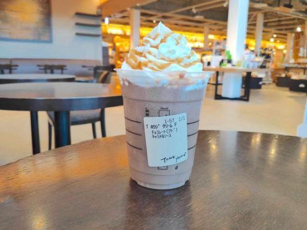 th hojicha cream frappuccino latte 13 600x450 - 【ほうじ茶クリームフラペチーノ&ラテ】絶品カスタマイズとカロリー