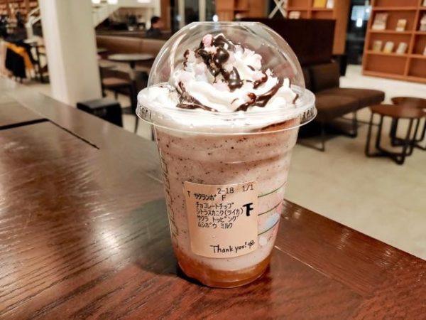th sakura cherry frappuccino 3 600x450 - スタバ新作さくらさくらんぼフラペチーノのカスタマイズ・カロリー