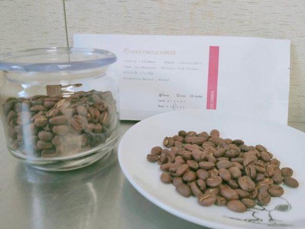 th Gold Castle Coffee Colombian Pink Bourbon 6 600x450 - 【箕面】ゴールドキャッスルコーヒーの豆を購入した正直な感想