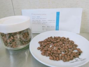 ゴールドキャッスルコーヒー ルワンダ産キナジ