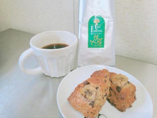 th IMG202005041333391 600x450 - スタバのスコーンを自宅で再現【レシピ付】相性が良いコーヒーも!