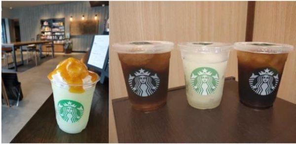Cold Brew Coffee Frozen Lemonade1 1 600x293 - スタバ新作コーヒーフローズンレモネードのカロリー・カスタマイズ