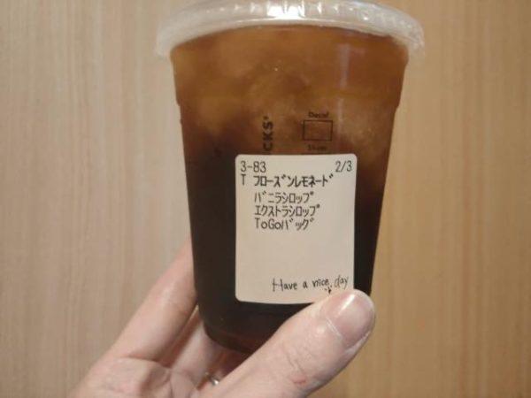 Cold Brew Coffee Frozen Lemonade8 600x450 - スタバ新作コーヒーフローズンレモネードのカロリー・カスタマイズ