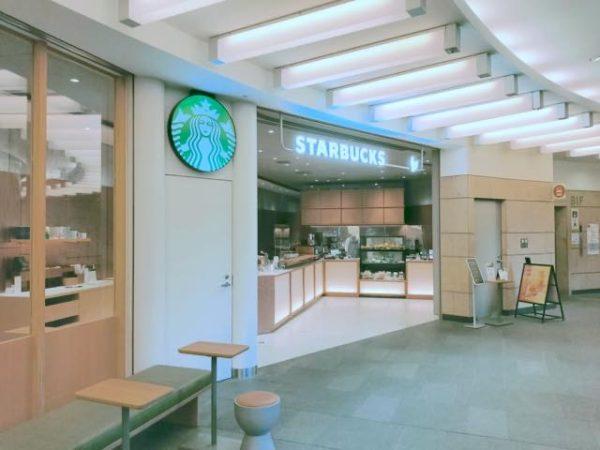 スターバックスコーヒー メトロハット ハリウッドプラザ店の店舗情報