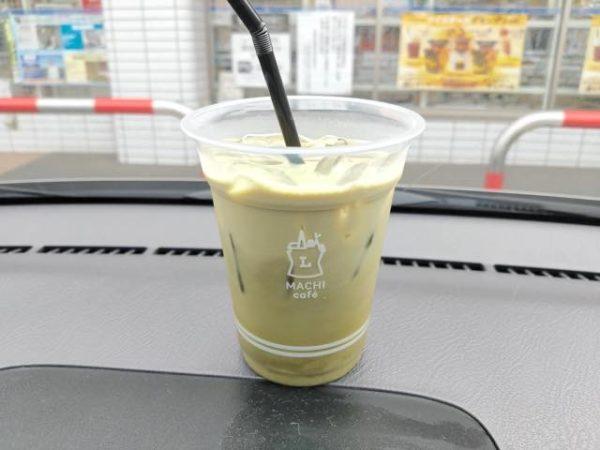 ローソン アイス抹茶ラテ