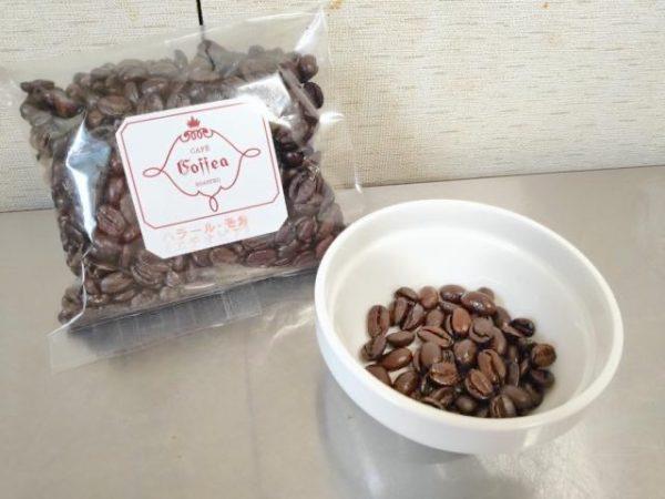 th Tsuruoka Coffea23 600x450 - 【山形・鶴岡】コフィアのコーヒー豆5種類を飲んだ正直な感想を述べる