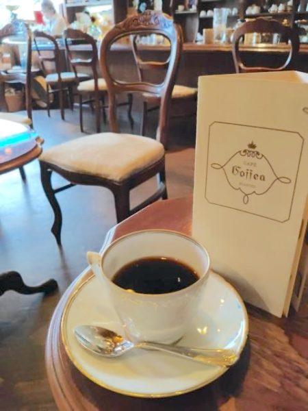 th Tsuruoka Coffea46 450x600 - 【山形・鶴岡】コフィアのコーヒー豆5種類を飲んだ正直な感想を述べる