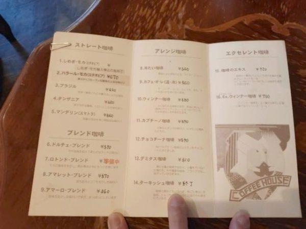 th Tsuruoka Coffea52 600x449 - 【山形・鶴岡】コフィアのコーヒー豆5種類を飲んだ正直な感想を述べる