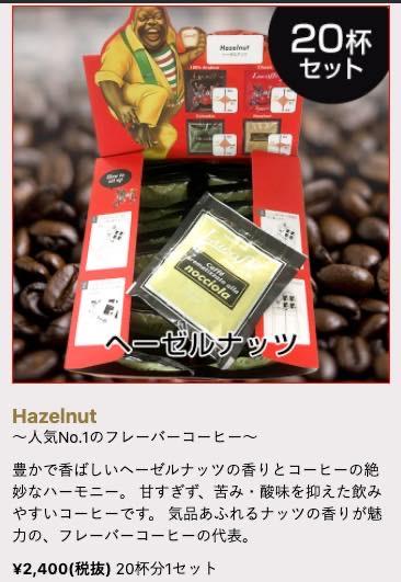 2400a9cf26796e6f64fd54196d61c158 - ルカフェのコーヒーマシン(ピッコラ)カフェポッドの使い方と感想