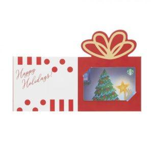4524785455689 11 s 300x300 - スタバクリスマス2020タンブラー・マグカップなどグッズ最新情報