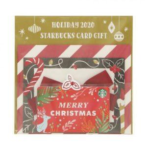 4524785463288 11 s 300x300 - スタバクリスマス2020タンブラー・マグカップなどグッズ最新情報