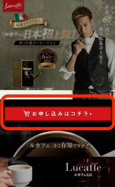 f24977f902c30e6c6b7f50df0548fa19 - ルカフェのコーヒーマシン(ピッコラ)カフェポッドの使い方と感想