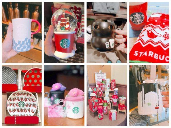 【スタバグッズ】さくら・ハロウィン・クリスマス・韓国など人気グッズまとめ