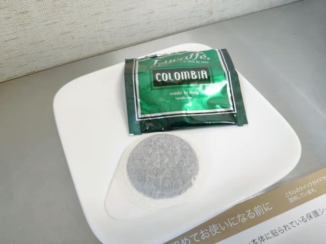 ルカフェのコーヒーマシン(ピッコラ)カフェポッドの使い方と感想