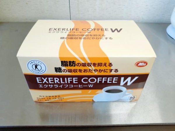 エクサライフコーヒーを飲んだら5ヶ月で14キロ痩せた