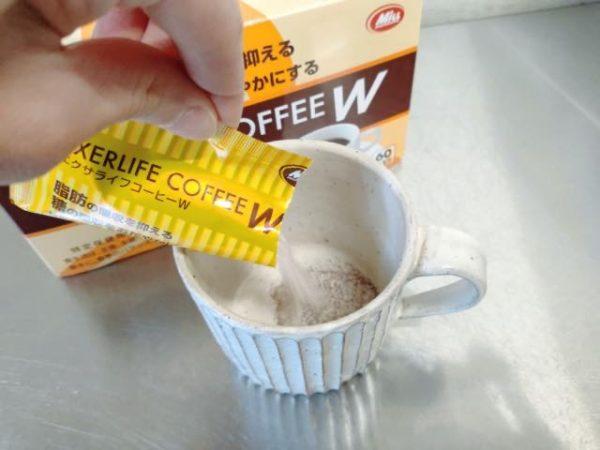 th beauty 20201021135933 600x450 - エクサライフコーヒーWを飲んだ感想と口コミまとめ
