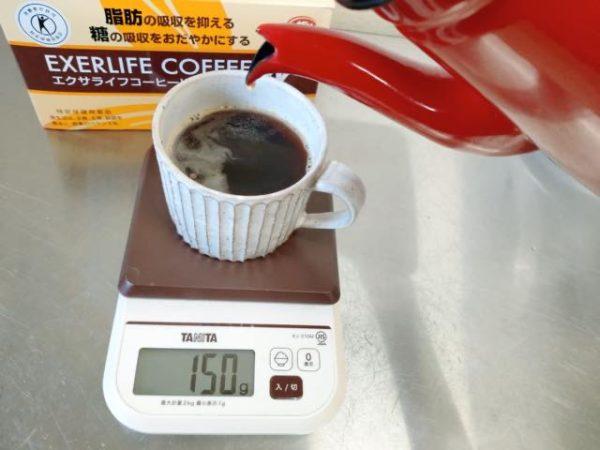 th beauty 20201021140053 600x450 - エクサライフコーヒーWを飲んだ感想と口コミまとめ