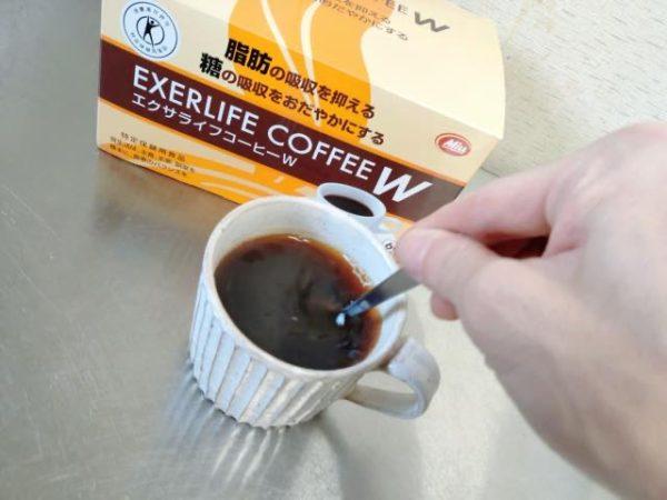 th beauty 20201021140204 600x450 - エクサライフコーヒーWを飲んだ感想と口コミまとめ