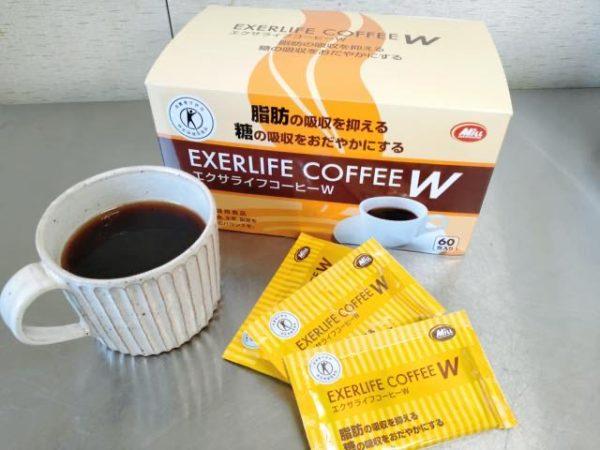 エクサライフコーヒーの味わい