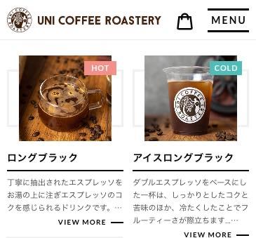 5570c15318c3ddaa80e5b7c5212a75fb - ユニコーヒー横浜のクラフトコーヒーとラテベースの感想を正直に述べる
