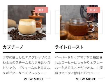 580dccd3052e171031432950b016177c - ユニコーヒー横浜のクラフトコーヒーとラテベースの感想を正直に述べる