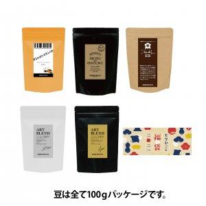 75b0d5ac07d17f1a820c3ab843c2d556 300x300 1 - 森彦福袋2021の中身や値段|コーヒー豆・ドリップバッグなど大量に入ってお得です