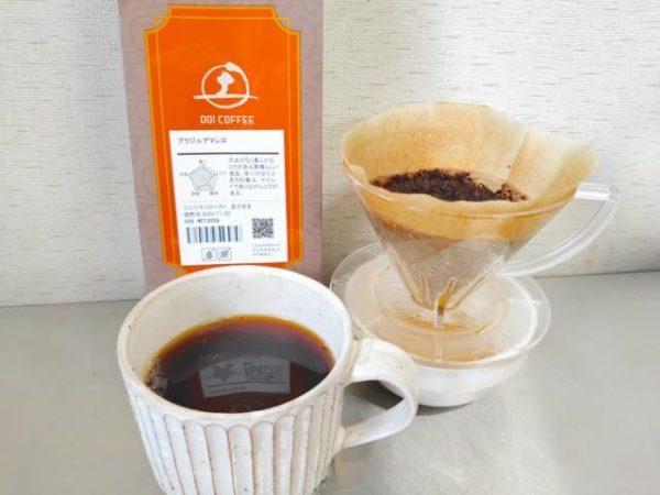 Doi Coffee Brazil Amarello 15 600x450 - 土居珈琲のコーヒー豆「ブラジルアマレロ」を飲んだ感想を正直に述べる