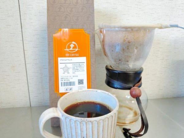 Doi Coffee Brazil Amarello 2 600x450 - 土居珈琲のコーヒー豆「ブラジルアマレロ」を飲んだ感想を正直に述べる