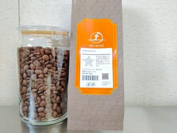Doi Coffee Brazil Amarello 4 600x450 - 土居珈琲のコーヒー豆15種類を飲んだ正直な感想|評判や口コミを探している方へ
