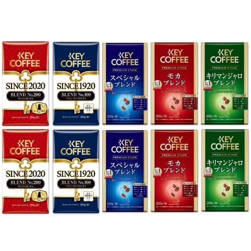 Key coffee lucky bag 2021 3 - キーコーヒー福袋2021がお得すぎ。1杯12円の激安コーヒー福袋