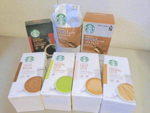 Starbucks Premium Mix17 600x450 - スタバのプレミアムミックスが美味しくてVIAよりお得!コーヒーもお店より安い
