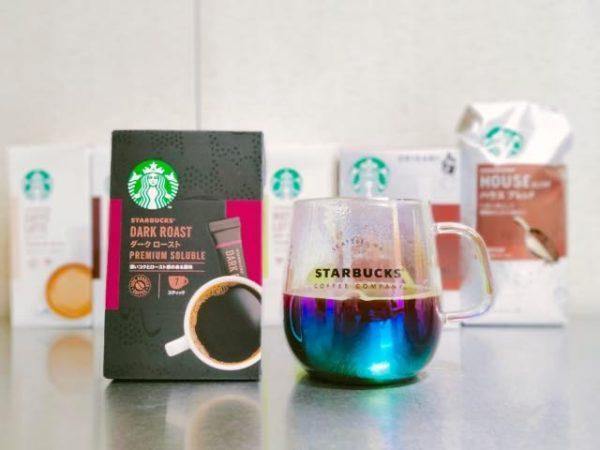 Starbucks Premium Mix26 600x450 - スタバのプレミアムミックスが美味しくてVIAよりお得!コーヒーもお店より安い
