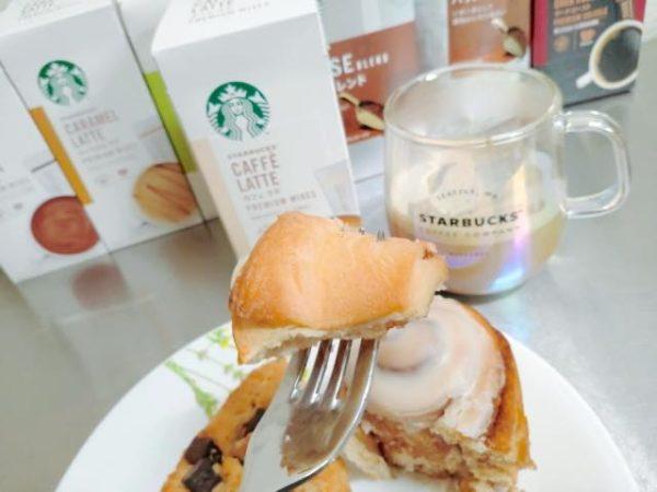 Starbucks Premium Mix4 600x450 - スタバのプレミアムミックスが美味しくてVIAよりお得!コーヒーもお店より安い